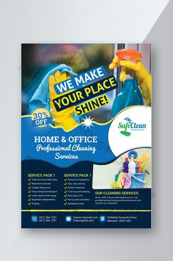 Dépliant sur le service de nettoyage à domicile et au bureau Modèle AI