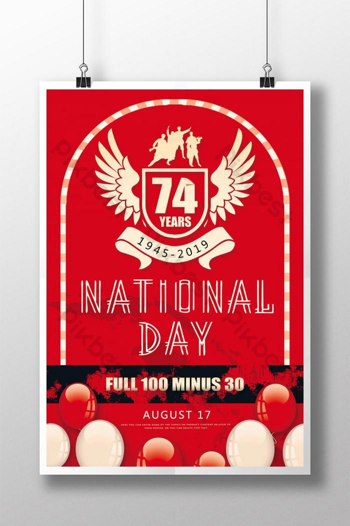 affiche de la fête nationale de l'indonésie