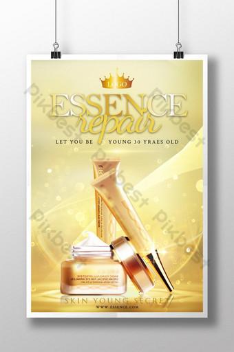 poster kosmetik gaya emas kelas atas Templat PSD