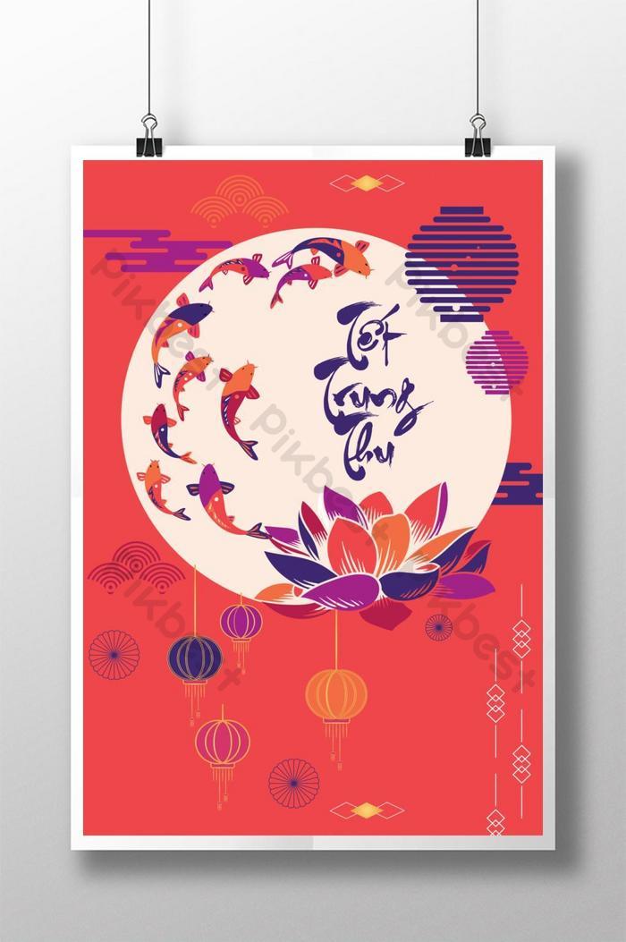 서예와 물고기 포스터와 중순 가을