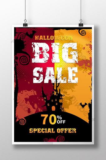 poster promosi halloween Templat PSD