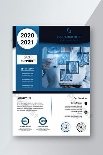 Nouveau dépliant de promotion médicale sur les soins de santé 2020 Modèle AI