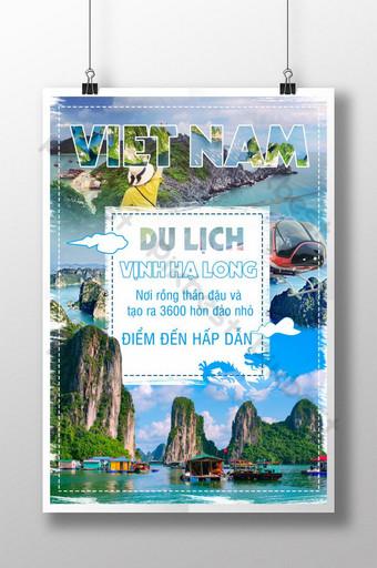Poster ng turismo sa isla ng Vietnam Template PSD