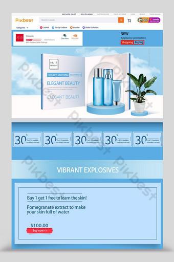 라자 다 블루 화장품 홈 디자인 전자상거래 템플릿 PSD