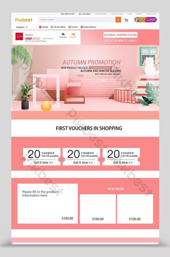 라자 다 핑크 화장품 홈 디자인 전자상거래 템플릿 PSD
