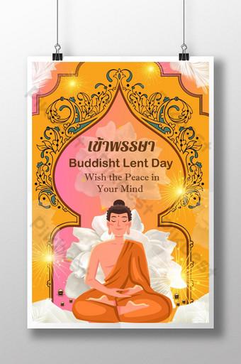 โปสเตอร์วันพุทธศาสนาไทย แบบ AI