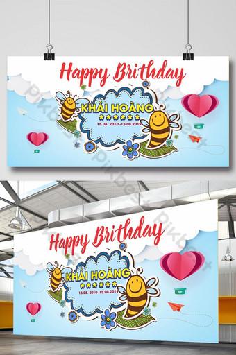 poster quảng cáo chúc mừng sinh nhật Bản mẫu CDR