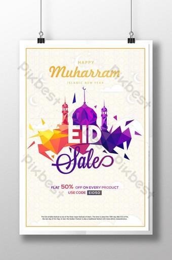 poster promosi tahun baru islam Templat PSD