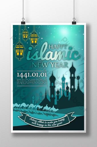 el tradicional patrón verde brillante saluda al cartel de año nuevo islámico Modelo PSD