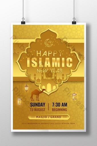 poster tahun baru islami yang kreatif Templat PSD