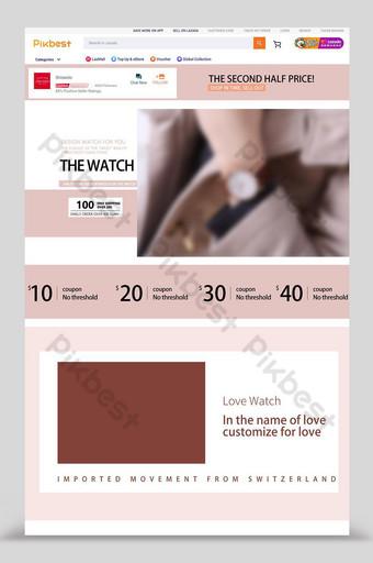 لازادا ساعة اكسسوارات ملابس رقمية منزلية التجارة الإلكترونية قالب PSD