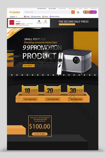 Ang homepage ng promosyon sa holiday ng Lazada Black gold background E-commerce Template PSD