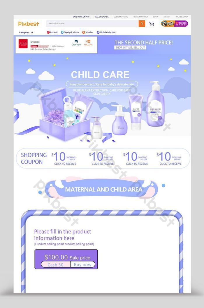 lazada baby madre e promozione del bambino a casa