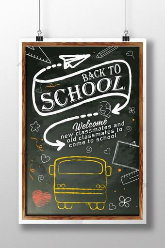 Le style de tableau noir de retour à l'école accueille de nouveaux et anciens camarades de classe Poster Modèle PSD