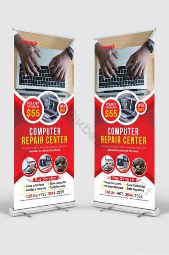 perbaikan komputer menggulung desain spanduk Templat PSD