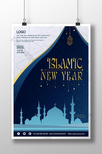 Templat poster perayaan festival tahun baru islami Templat PSD