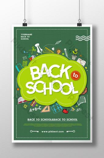 diseño de carteles del día de regreso a clases de la escuela Modelo PSD