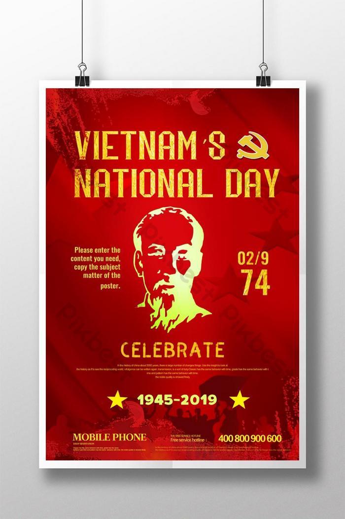 越南國慶海報