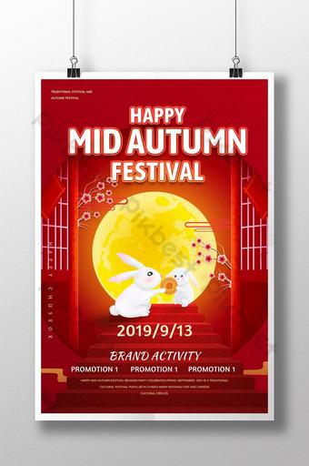 أحمر احتفالي مهرجان منتصف الخريف الاحتفال بيع قالب ملصق قالب PSD