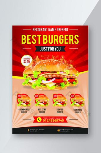 Flyer de restaurant de nourriture Modèle PSD