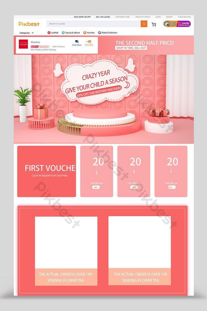 lazada товары для матери и ребенка розовый дом