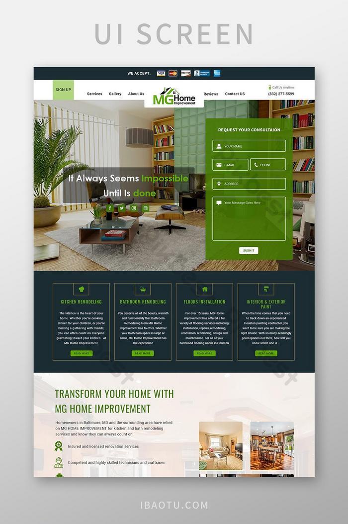 projekt domu i remont domu szablon sieci web psd ekran interfejsu użytkownika