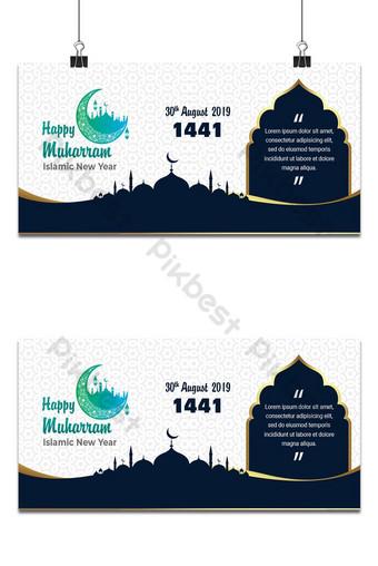 selamat tahun baru islam muharram 1441 hijriah berlatar belakang Latar belakang Templat AI