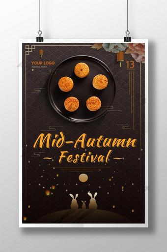 مهرجان منتصف الخريف كعك الملصق قالب PSD