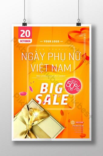 Poster quảng cáo thời trang cho phụ nữ Bản mẫu PSD
