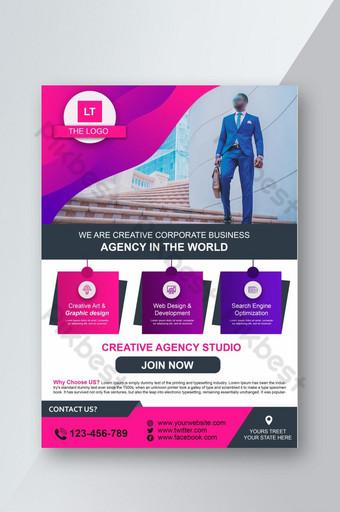 تصميم نشرة إعلانية للشركات قالب PSD