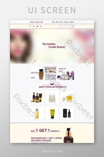 salud cosmética tienda de belleza psd ui pantalla UI Modelo PSD