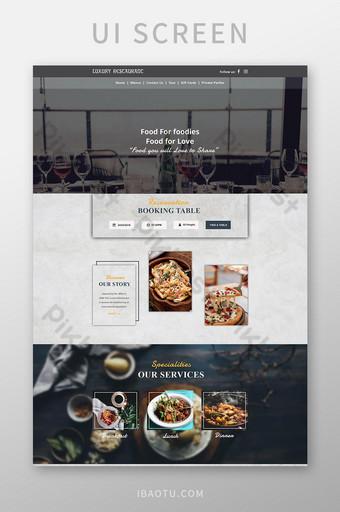 elegante plantilla web psd de restaurante Modelo PSD