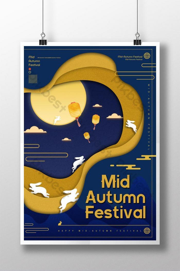 파란색 중국 전통 축제 중추절 포스터 크리 에이 티브 디자인