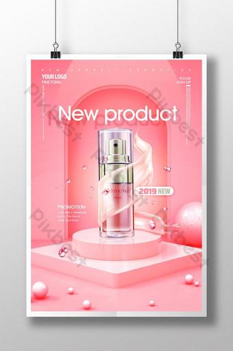패션 화장품 신제품 출시 포스터 템플릿 PSD