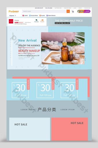 라자 다 화장품 뷰티 프로모션 홈 전자상거래 템플릿 PSD