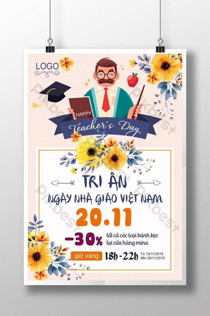 โปสเตอร์ happy teacher for vietnam 2011