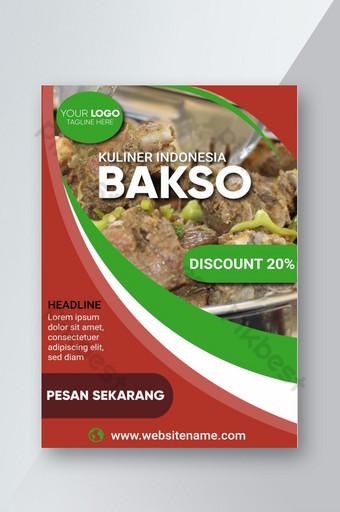 باكسو مكانان كولينر اندونيسيا نشرة إعلانية قالب AI