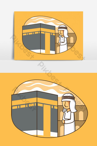 Gambar Orang Kartun Berdoa Template Psd Png Vektor Download Gratis Pikbest