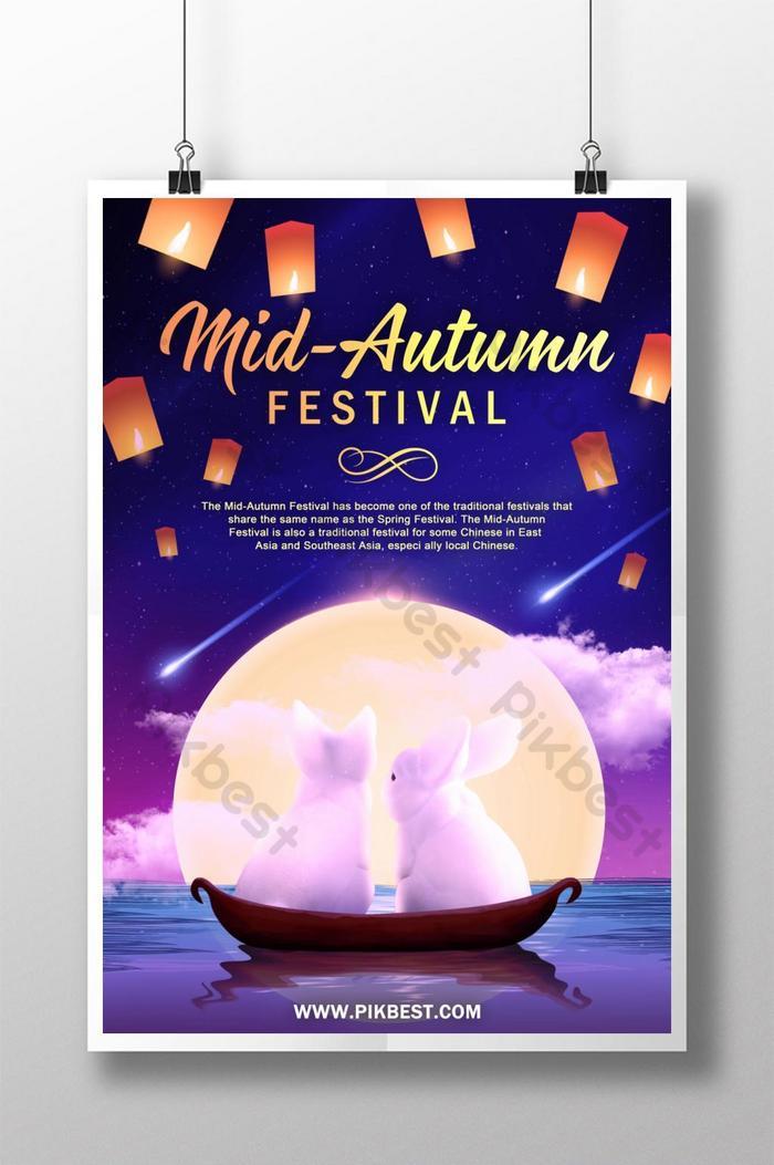 Праздник середины осени Луна Банни Фонарь Элемент Фестиваль Плакат