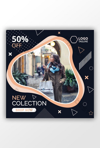 plantilla psd de publicación de redes sociales de venta de nueva colección Modelo PSD