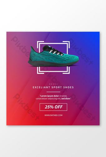 حذاء ملون إعلان وسائل التواصل الاجتماعي قالب تصميم ai قالب AI
