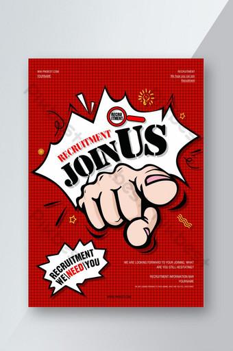 Conception de flyer d'affiche d'information sur le recrutement rouge Modèle PSD