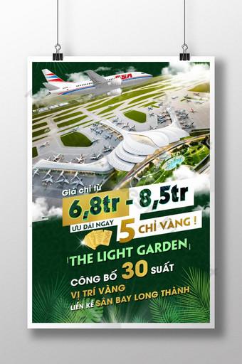 affiche le plan vert du jardin clair Modèle PSD