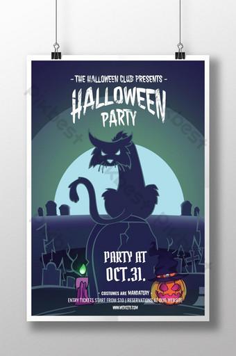 Conception d'affiche de fête d'Halloween Modèle PSD