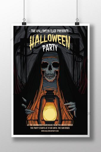 Affiche de fête de nonne Halloween Modèle PSD