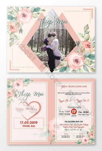 Carte d'invitation de mariage de style luxueux Modèle AI