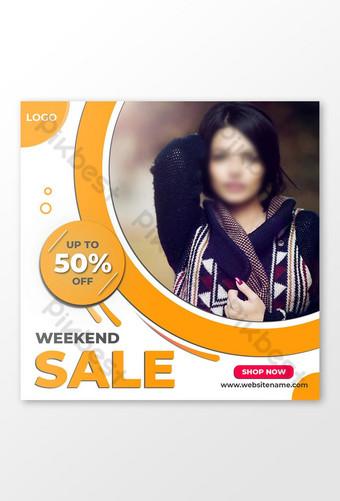 templat sepanduk pos persegi media sosial penjualan hujung minggu Templat PSD