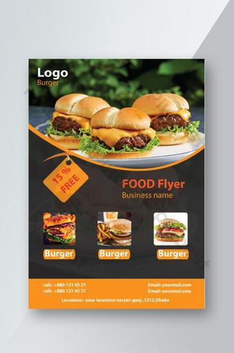 pamflet makanan Templat AI