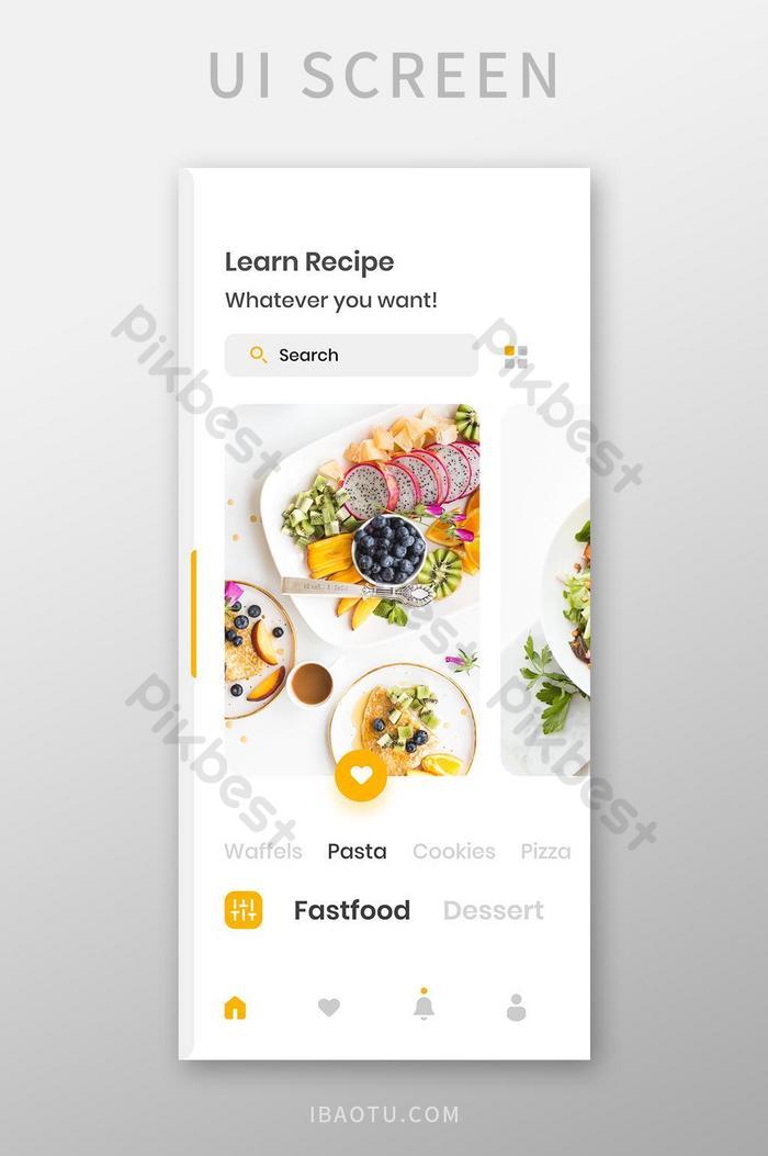 레시피 앱 ui 화면