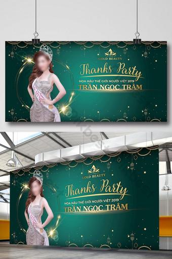 obrigado festa à noite banner de sinalização Modelo AI